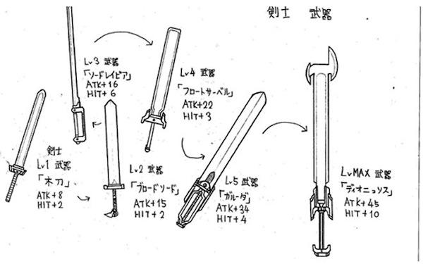 hazukasiiwaza2223