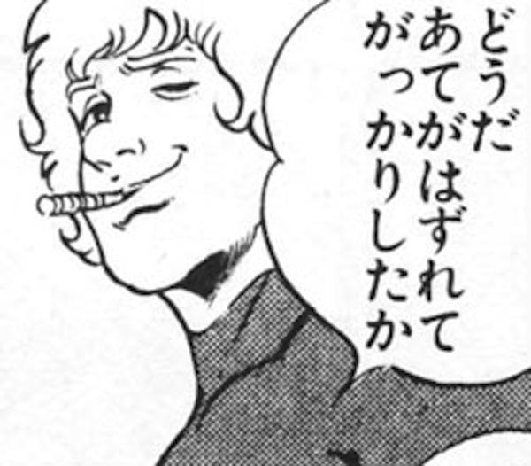 koburatoubou10