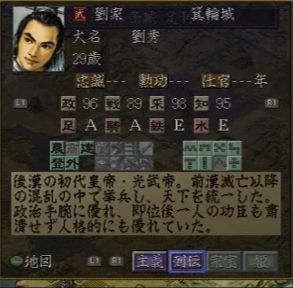 busyounobukani0143