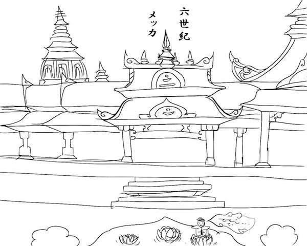 sinnhwanotanosisa0030