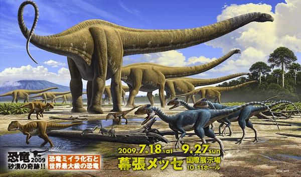 burakiosaurusu2027