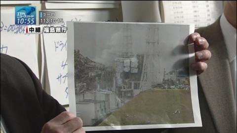 1440 × 810記者会見時の福島原発写真