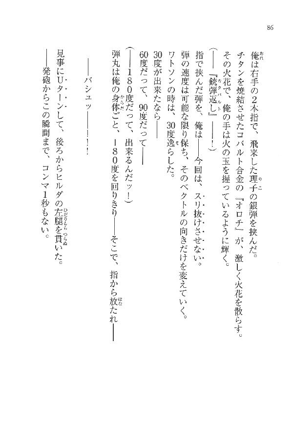 rosiabunngaku2313