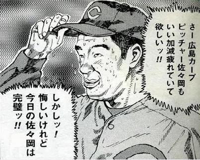 wairudori-ga-01