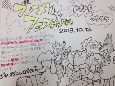 蜀咏悄_convert_20131004185954