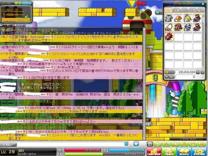 2011y03m11d_185650590.jpg