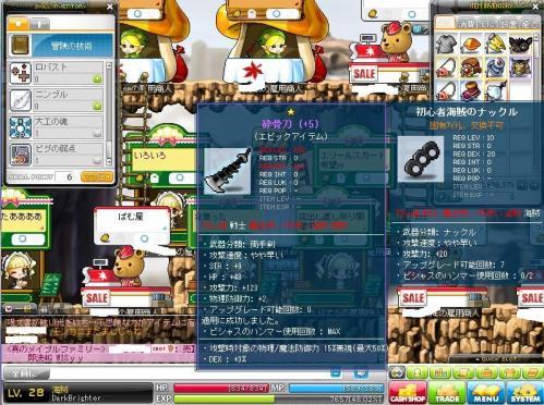 2011y03m27d_003249301.jpg