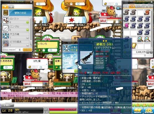 2011y03m27d_003320406.jpg