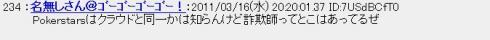 2011y03m30d_160540204.jpg