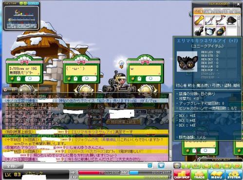 2011y04m21d_001154417.jpg