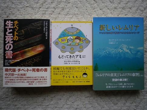 530books.jpg