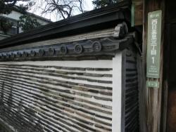 本行寺の瓦塀
