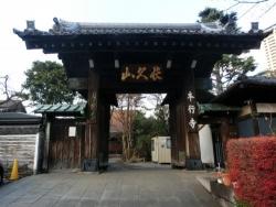本行寺山門