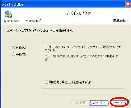 20061125221200-gigapc2.JPG