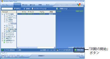 20061125221227-gigapc4.JPG