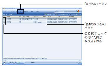 20061125222044-gigacd.JPG