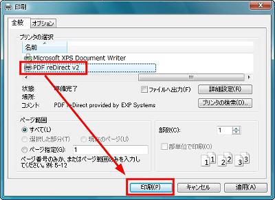PDFreDirectV21.png