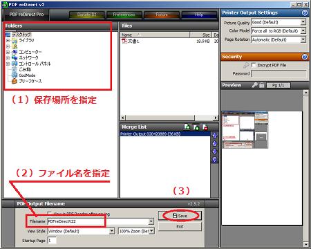 PDFreDirectV22.png