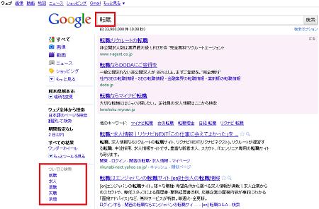 googletuide.png