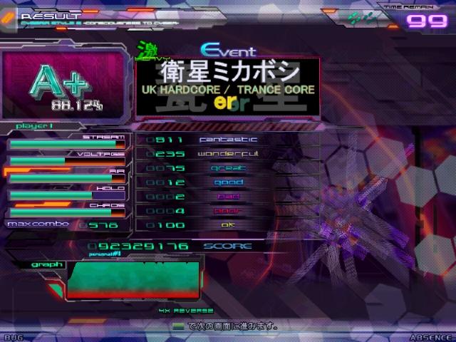 screen01219.jpg