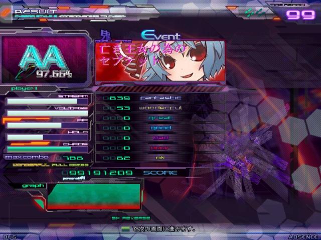 screen01275.jpg