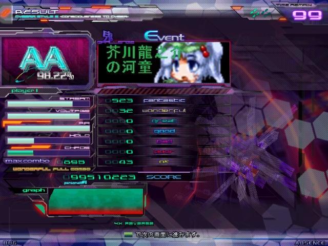 screen01276.jpg