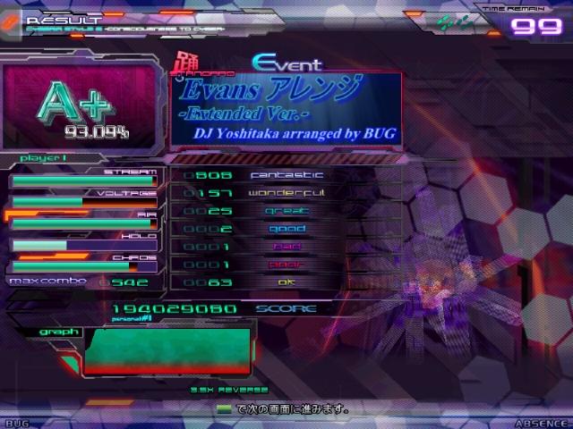 screen01290.jpg