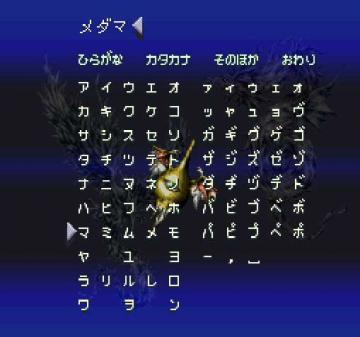 screen-(2).jpg