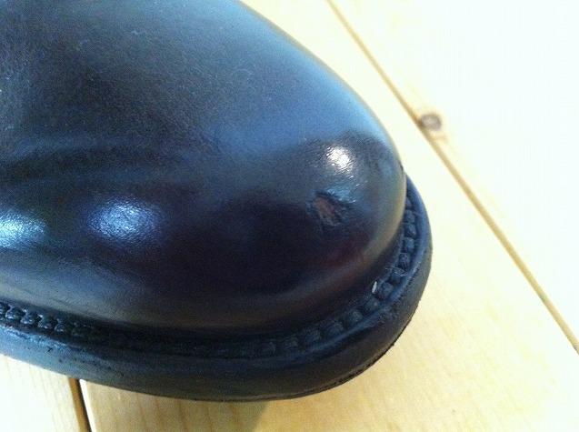 クリームは色が合わず、靴修理 ...