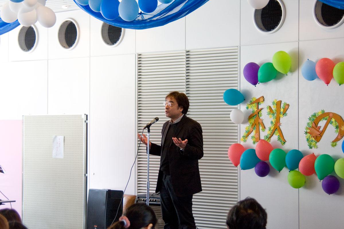 文化学院 秋の集い2010開催!