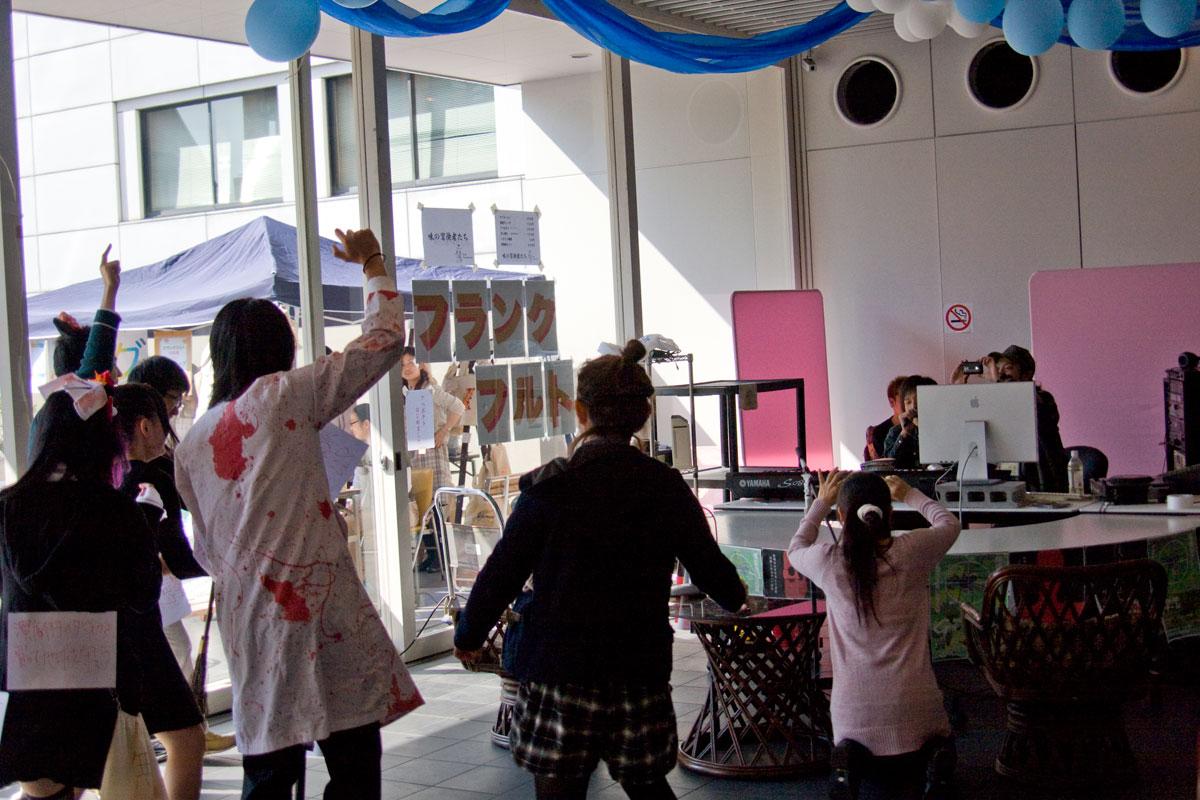 文化学院 秋の集い2010 DJブース