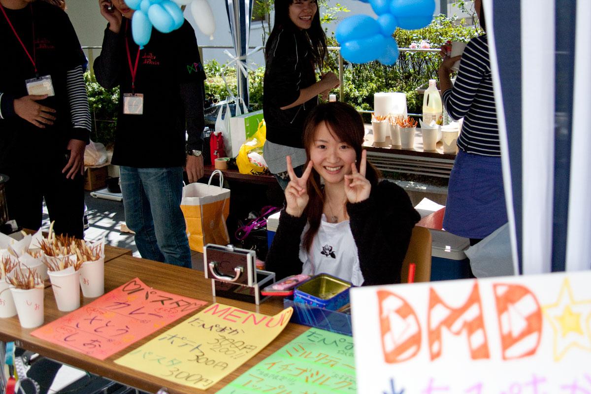 文化学院 秋の集い2010 模擬店(高等課程生徒)