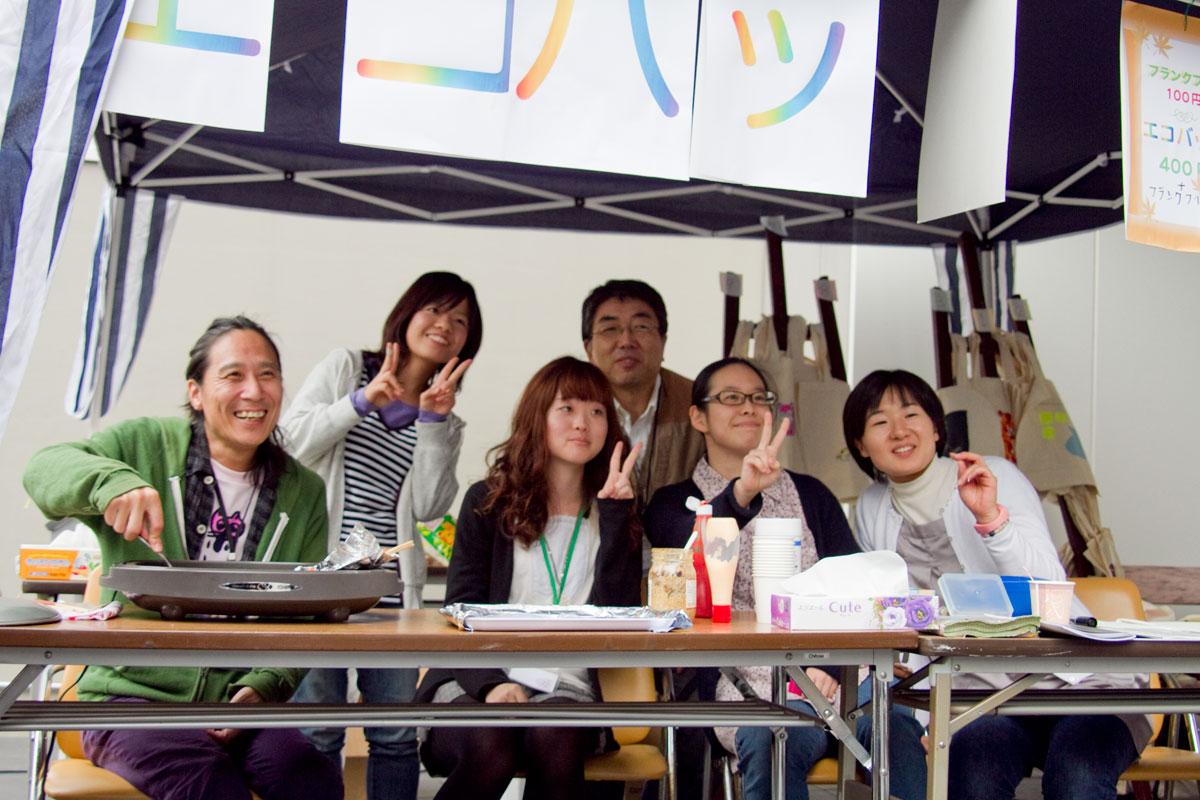 文化学院 秋の集い2010 模擬店(美術・クラフト、エコバック)