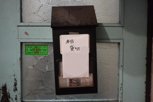P1120906[1]