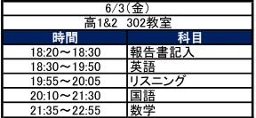 yozemi6-3.jpg