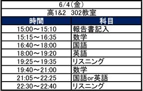 yozemi6-4.jpg