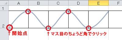 blg_201301-3.jpg