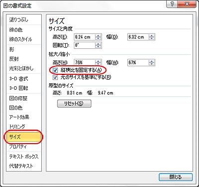 blg_201301-7.jpg