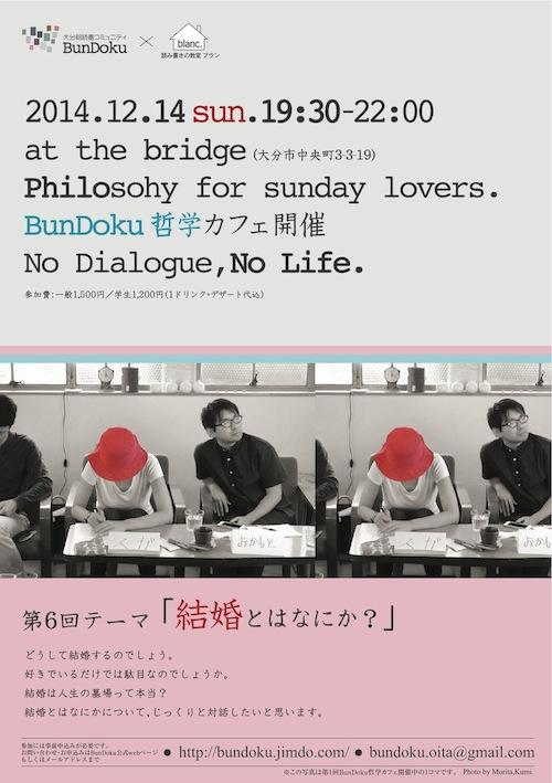 bridge1214.jpg