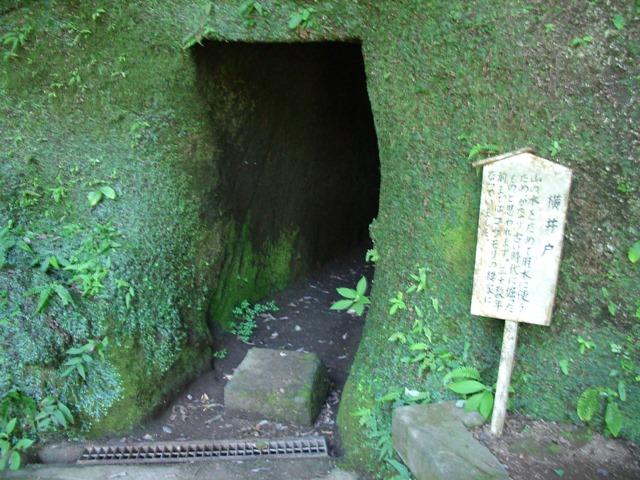 jouchiji2