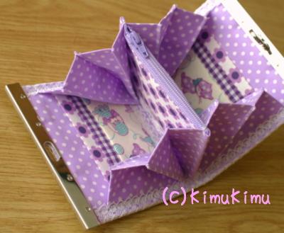 diary-2011-10-26b.jpg