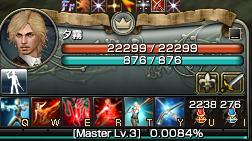 レイヴンマスター3!