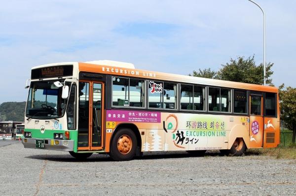 奈良22き・510