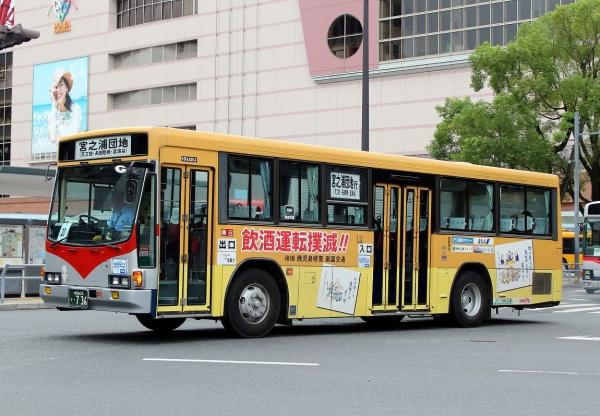 鹿児島22き・736
