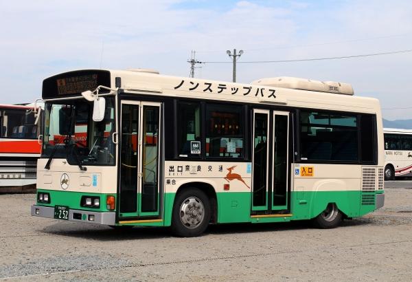 奈良200か・252