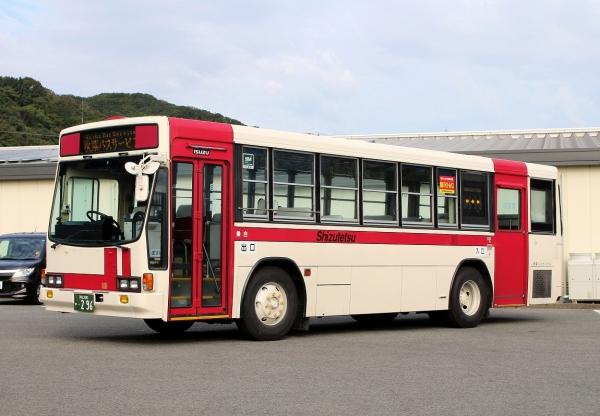 浜松200か・296