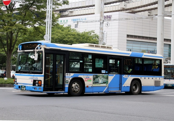 千葉2001448 2116