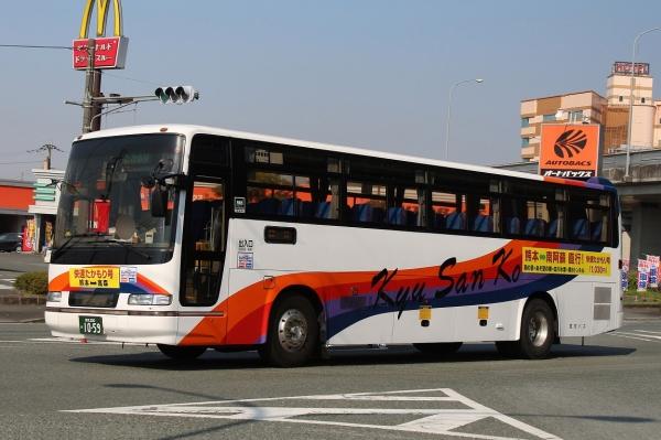 熊本200か1059
