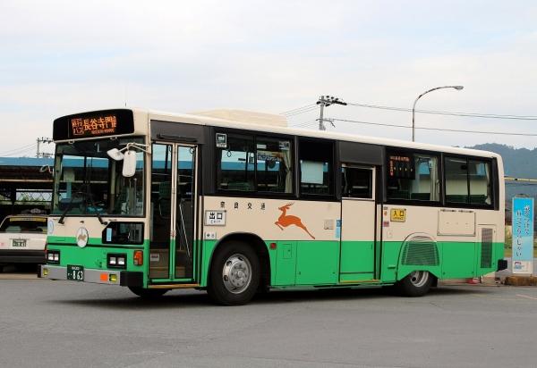 奈良200か・863