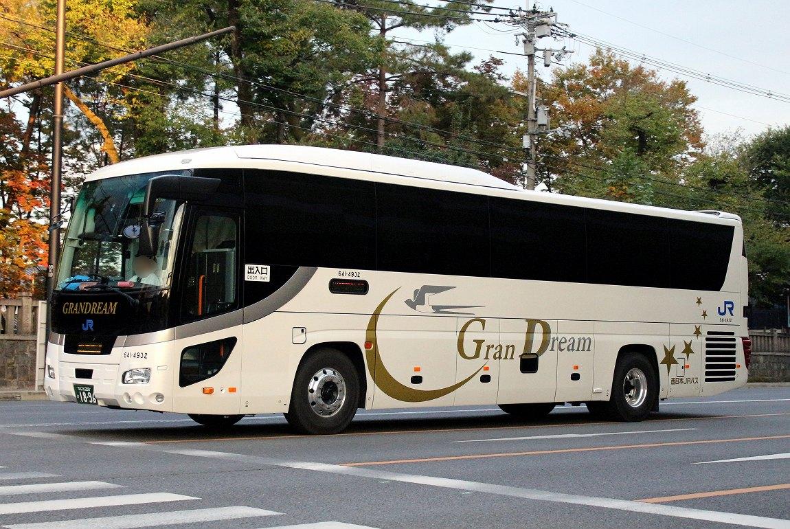 バス三昧 ... 西日本JRバス 641-...